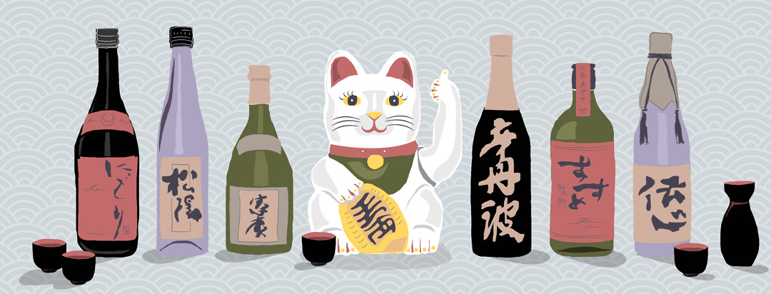 Image shows a waving lucky cat figurine with a thumbs up, surrounded by various brands of rice wine sake.